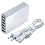 ACA-IP40W [6ポートUSB充電器 ホワイト]