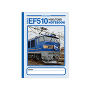 鉄道 A6ノート EF510形 北斗星