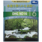 DHG ND16 46mm [減光フィルター]