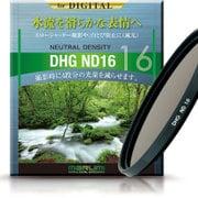 DHG ND16 62mm [減光フィルター]