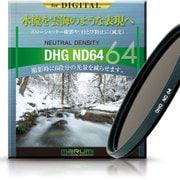 DHG ND64 62mm [減光フィルター]