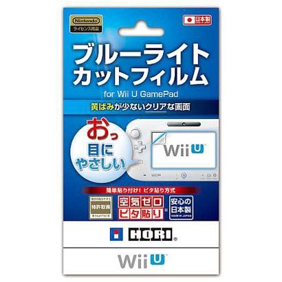 WIU-091 [ブルーライトカットフィルム for Wii U Game Pad]