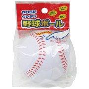 New やわらかウレタン野球ボール