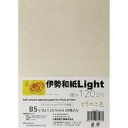 kt120B5 [伊勢和紙Light とりのこ色 B5 20枚]