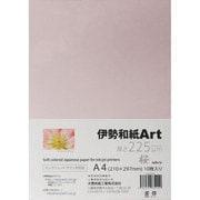 ks225A4 [伊勢和紙Art 桜 A4 10枚]