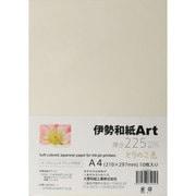 kt225A4 [伊勢和紙Art とりのこ色 A4 10枚]