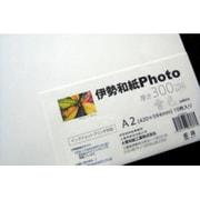 ky300A2 [伊勢和紙Photo 雪色 A2 10枚]