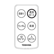 4107A005 [冷暖房機器用 リモコン]