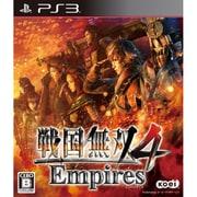 戦国無双4 Empires [PS3ソフト]