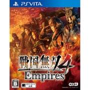 戦国無双4 Empires [PS Vitaソフト]