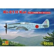 RSM92170 [キ61 飛燕 II型改 1/72スケールプラモデル]