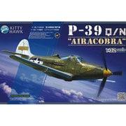 KITKH32013 [ベル P-39Q/N エアラコブラ 1/32スケールプラモデル]
