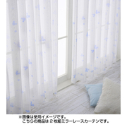 NDY-10 [遮熱ミラーレースカーテン 2枚組 ブルー ミッキーマウス 100×198cm]