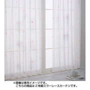 NDY-10 [遮熱ミラーレースカーテン 2枚組 ピンク ミッキーマウス 100×133cm]