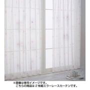 NDY-10 [遮熱ミラーレースカーテン 2枚組 ピンク ミッキーマウス 100×198cm]