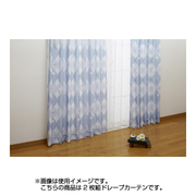 NDY-9 [遮熱ドレープカーテン 2枚組 ブルー ミッキーマウス 100×230cm]