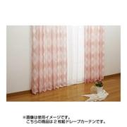 NDY-9 [遮熱ドレープカーテン 2枚組 ピンク ミッキーマウス 100×135cm]