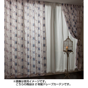 NDY-14 [遮熱ドレープカーテン 2枚組 ベージュ シンデレラ 100×135cm]
