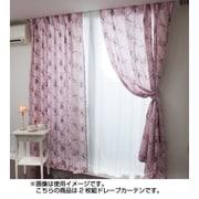 NDY-14 [遮熱ドレープカーテン 2枚組 ピンク シンデレラ 100×135cm]