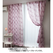 NDY-14 [遮熱ドレープカーテン 2枚組 ピンク シンデレラ 100×178cm]