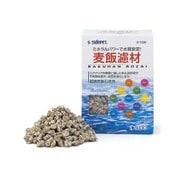 麦飯濾材 0.8L [水質管理用品]