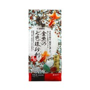 金魚の七色珠砂利 800g [アクアリウム用砂利]