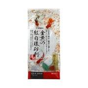 金魚の紅白珠砂利 800g [アクアリウム用砂利]