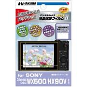 DGF2-SCWX500 [液晶保護フィルム MarkII ソニー Cyber-shot DSC-WX500/HX90V専用]
