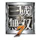 真・三國無双7 PlayStation 3 the Best [PS3ソフト]