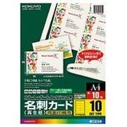 LBP-VE10 [カラーレーザー&インクジェット用名刺カード A4 10面付 10枚]