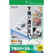 KPC-SK144-20 [カラーレーザー&インクジェット用紙ラベル 下地がかくせるタイプA4 44面20枚]