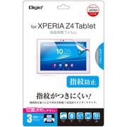 TBF-XPZ4FLS [Xperia Z4 Tablet用 液晶保護フィルム 光沢指紋防止 気泡レス]