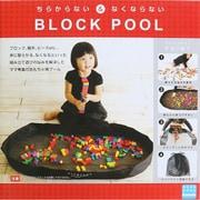 CDMP-003 ブロックプール [対象年齢:1.5歳~]