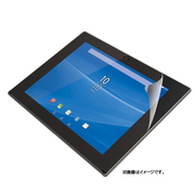 TBM-SOZ4AFLFA [Xperia Z4 Tablet用 保護フィルム 防指紋エアーレス 反射防止タイプ]