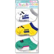 ベビー靴下 てちゅした3Pセット 新幹線(N700/ドクターイエロー/E5系) [10cm~14cm]