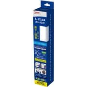 LEDB98123W-LS [LED流し元灯 20W相当 昼白色 棚下・壁面取付可 光源一体形タイプ]