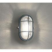 OG254605LD [LED ブラケットライト 4.8W 防雨・防湿型 非調光 電球色タイプ チャコールグレー色]