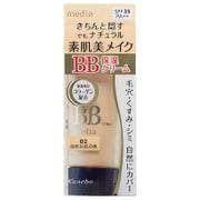 メディア BBクリームN02 [自然な肌の色]