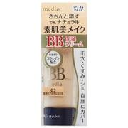 メディア BBクリームN03 [健康的で自然な肌の色]