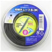DZ-TR80/K [収縮チューブ 8.0mm 2m 黒]