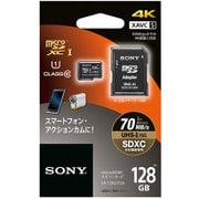 SR-128UY2A T [microSDXCカード 128GB UHS-I Class10対応]