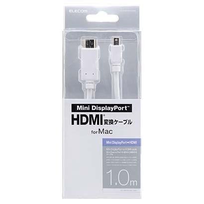 AD-MDPHDMI10WH [Mini DisplayPort-HDMI変換ケーブル 1m ホワイト]