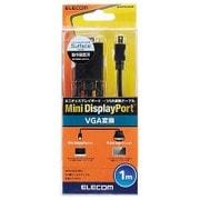 AD-MDPVGA10BK [Mini DisplayPort-VGA変換ケーブル 1m ブラック]