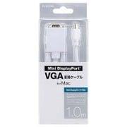 AD-MDPVGA10WH [Mini DisplayPort-VGA変換ケーブル 1m ホワイト]