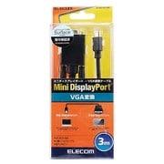 AD-MDPVGA30BK [Mini DisplayPort-VGA変換ケーブル 3m ブラック]
