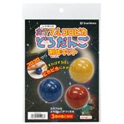 TMN-SHCD1 [カラフルコロピカどろだんご制作キット]