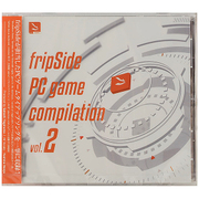 fripSide PC game compilation vol.2 [CD]