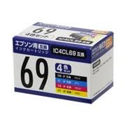PP-EIC69-4P2 [エプソン IC4CL69互換インク 4色パック]