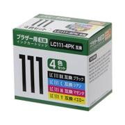 PP-BLC111-4P [ブラザー LC111-4P互換インク 4色パック]