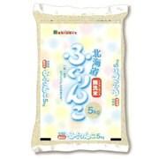 無洗米ふっくりんこ 5kg 28年産